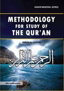 Methodology for Study of the Qur'an