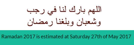 Ramadan 1438